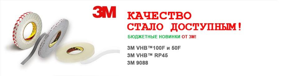 3m_new